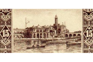 ALGERIE Timbres Collection Colonie Française