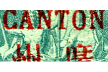 Canton Timbres Collection Colonie Française