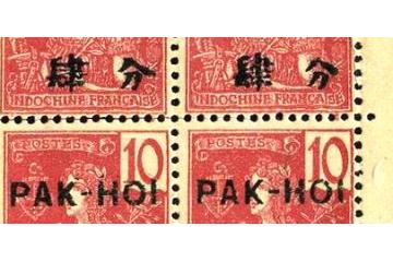 Pakhoi Timbres Collection Colonie Française