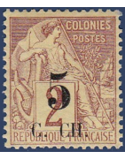 Cochinchine Timbres Collection Colonie Française
