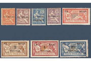 Rouad Timbres Collection Colonie Française