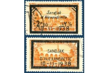 Alexandrette Timbres Collection Colonie Française
