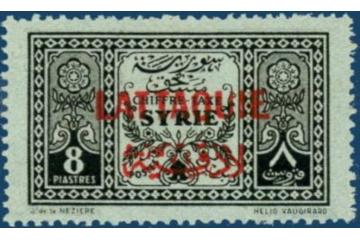 Lattaquié Timbres Collection Colonie Française