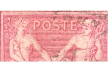 timbre-classique-france-71-80