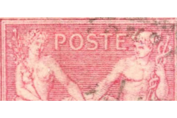 timbre-classique-france-81-90
