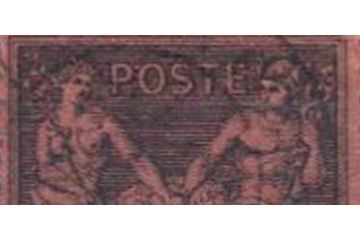 timbre-classique-france-91-106