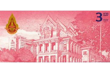 Collections timbres thaïlandais